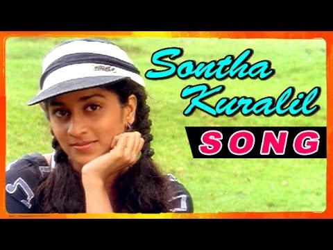 Amarkalam Tamil Movie | Songs | Title Credits | Sontha Kuralil song | Ajith and Shalini intro