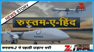 India's DRDO successfully tests indigenous combat drone Rustom-II