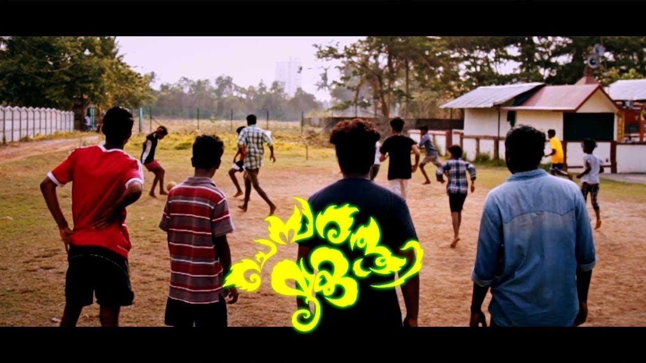 college mukku short film bgm