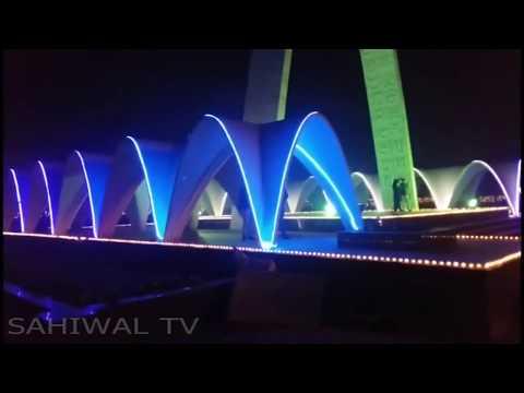 SAHIWAL  CITY