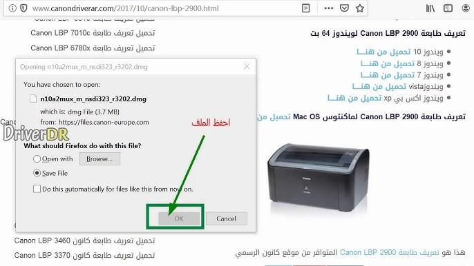 تعريف كانون 3000 / Canon I Sensys Fax L3000 Laser Fax Canon الشرق الأوسط / 3000 متر ...