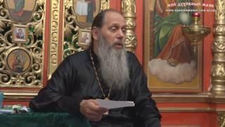 Что относится к греху блуда прот Владимир Головин