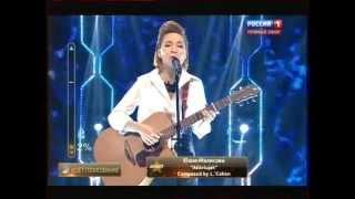 Milasa - Hallelujah (ТВ-шоу АРТИСТ)