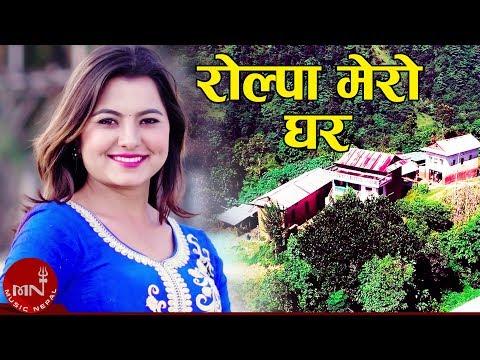 New Lok Dohori 2075/2019 | Rolpa Mero Ghar - Lal Sahayatri Pariyar & Karishma Budhapriti | Saya