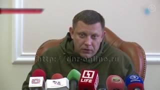 Неделя Донбасса в оккупации 11 11 2016