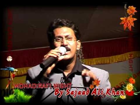 O Duniya Ke Rakhwale (Baiju Bawra) - mp3 song by Naushad