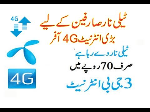 Free Telenor  internet | Telenor free internet offer 3GB data in low prize 2017