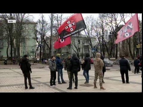 Хода пам'яті загиблого на Майдані Михайла Жизнєвського / включення