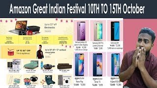 Amazon Great Indian Festival sale 2018 October 10th to 15th | Kannada