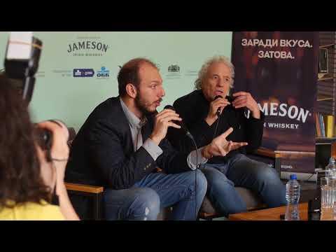 SOFIA city of FILM: ABEL FERRARA - Masterclass II