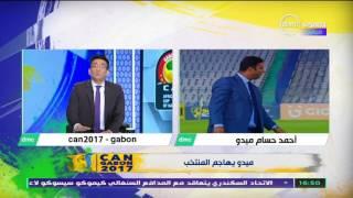 Can 2017 - احمد حسام ميدو .. يهاجم المنتخب بسبب أزمة اكرامي وناجي