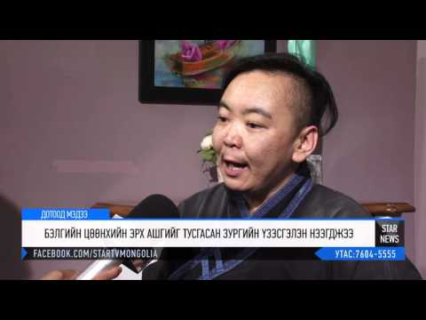Valiant Art Gallery, Exhibition and Auction for LGBTI community in Mongolia