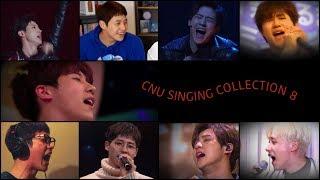 CNU  SINGING COLLECTION ⑧