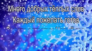 Зайка Кричалка