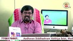 உடல் எடை குறைக்க சித்த மருத்துவம் | Aadhavan Weight Loss Powder | Siddha Medicine for Weight Loss