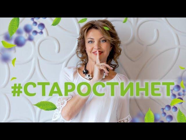 Старости нет   есть тихое воспаление  / Елена Бахтина