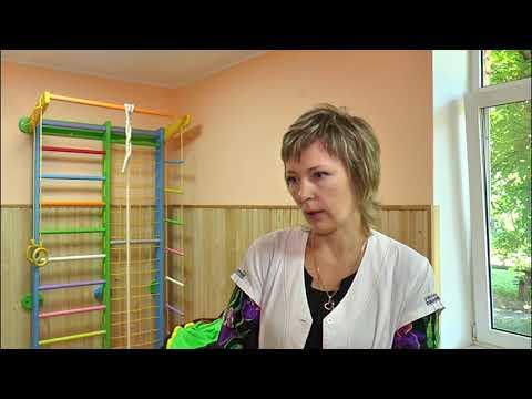 UA: Кропивницький: Сенсорна кімната