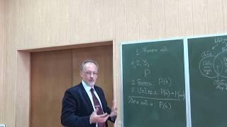 Индукция 2. Математическая индукция 2