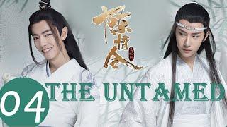 ENG SUB《陈情令 The Untamed》EP04——主演:肖战、王一博、孟子义