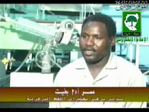السودان طريقة استخراج البترول
