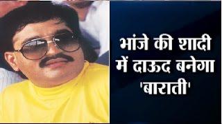 Repeat youtube video Will Underworld Don Dawood Ibrahim Attend Nephew's Wedding in Mumbai?