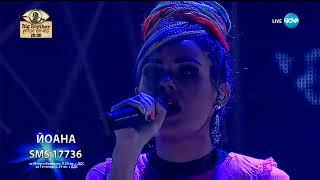 Йоана Димитрова - Hurts - X Factor Live (12.11.2017)