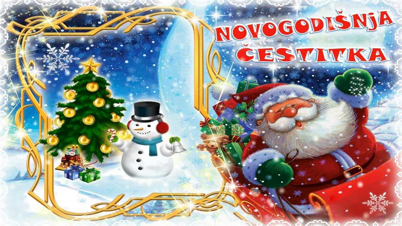 djed mraz čestitke Pismo Deda Mrazu   Novogodišnja čestitka   YouTube djed mraz čestitke