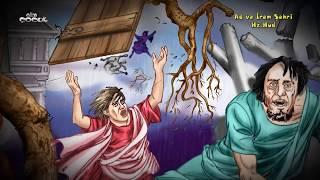 Hz. Hud Peygamber, Ad Kavmi ve İrem Şehri | Peygamberlerin Hayatı