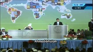 Hamd-o-Sana Usi Ko Jo - Jalsa Salana UK International 2012 - Nadeem Zahid - Nazam