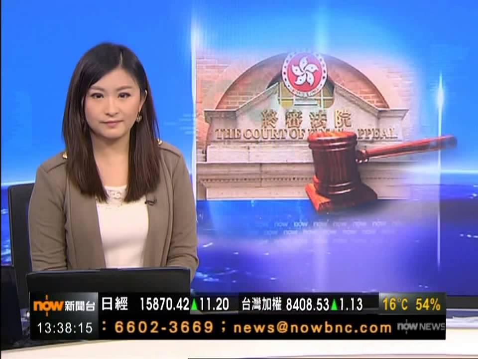 鄭瑩 2013年12月22日 1300 - YouTube