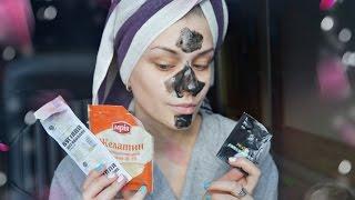 як зробити чорну маску з вугілля та желатину