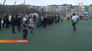 В Ленинском округе Мурманска открыли новую универсальную игровую площадку