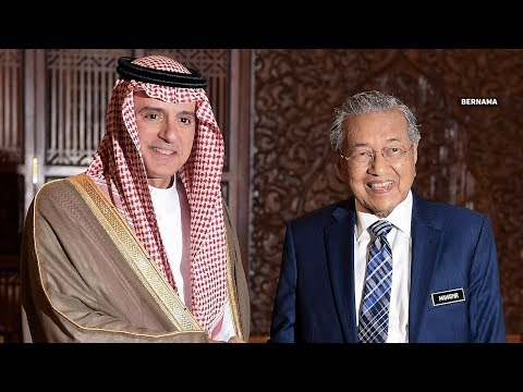 Saudi Foreign Minister meets Dr Mahathir