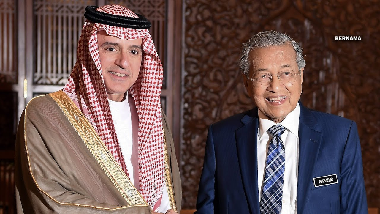 Image result for Mahathir meets Saudi Foreign Minister