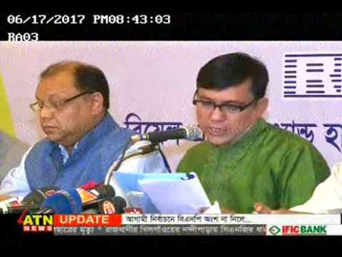 Rehab TV Clip Press Conference - ATN News - 17-6-17