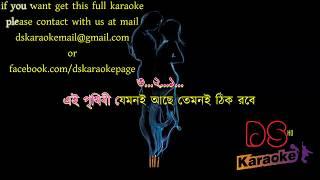 Ei Prithibi Jemon Ache Temoni Thik Robe Bangla Karaoke 𝐇𝐃 DEMO