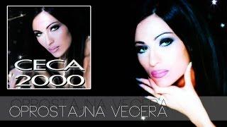 Ceca - Oprostajna vecera - (Audio 1999) HD