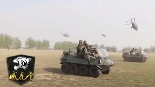 解放军空地协同作战演习,武直-10被这辆小萌车抢镜|军迷天下