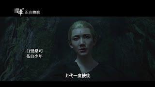 【TFBOYS王源】《灵犀一动》官方剧情版MV 电影《爵迹》主题曲【KarRoy凯源频道】