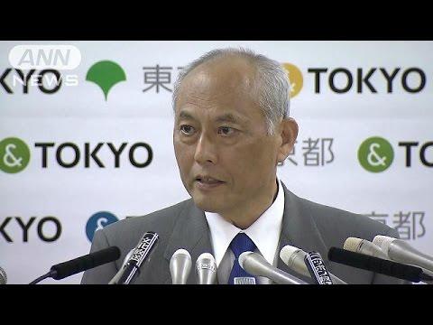 """舛添都知事""""政治資金疑惑""""釈明会見ノーカット09(16/05/13)"""