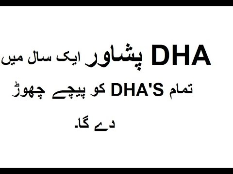DHA Peshawar | Latest | Developments | Updates | Prices | On Site | Major Babar | Defence Avenue