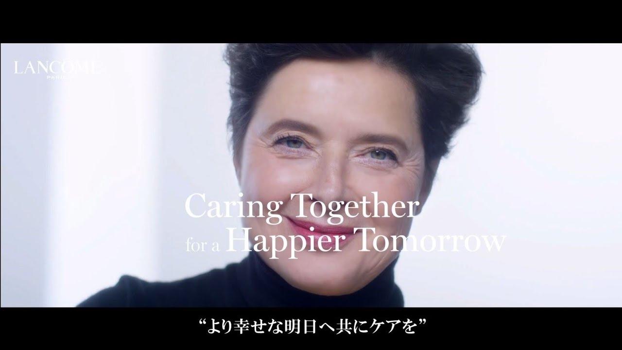 【ランコム サステナビリティプログラム】 Caring Together for a Happier Tomorrow(より幸せな明日へ共にケアを)