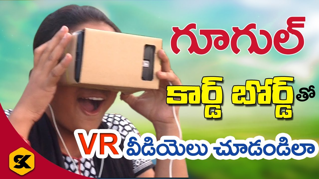 How To Watch (vr) Virtual Reality Videos With Google Card Board  In Telugu  By Srikanth