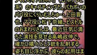 【ニュース】国民的女芸人への道を歩む、おかずクラブ・オカリナ近藤春...