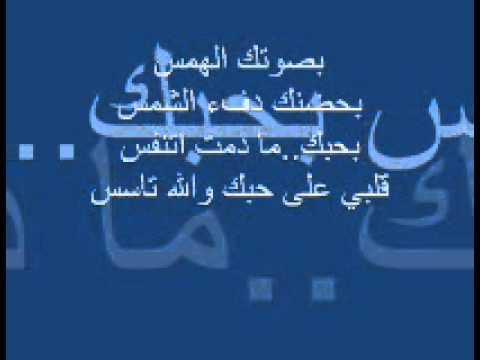 اروع اغنية راب عن الحب 2011 كريم