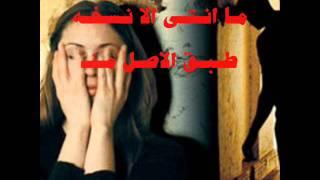 جيالى محمد صيام