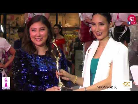 Miss Trans Universe Thailand 2018