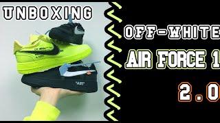 【開箱】Off-White Air Force 1 (2.0)???????? | 童裝超Cute????????!!