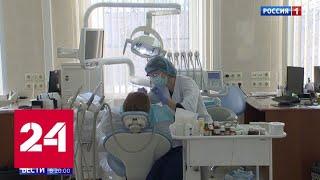 Бизнес, опасный для здоровья: чем чреваты незаконные препараты и медоборудование - Россия 24