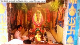 Ganapathi Maha yagha Poojawa (Ganapathi Temple In Udadumbara)